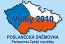 Чехия выбрала новый парламент