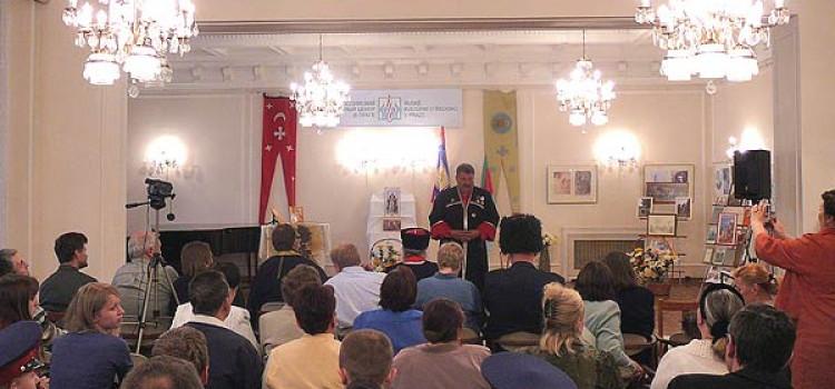Казачья  посольская станица в Чехии