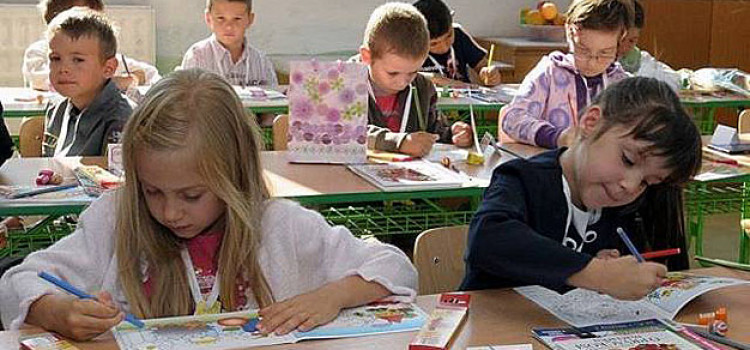 Русская школа  — своя среди чужих
