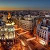Что можно посмотреть в Испании?