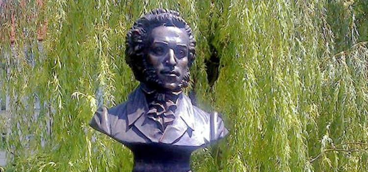 Памятник Пушкину в Праге был торжественно открыт в день рождения поэта