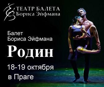ballet-Roden-336