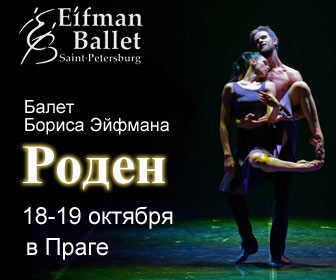 ballet-roden