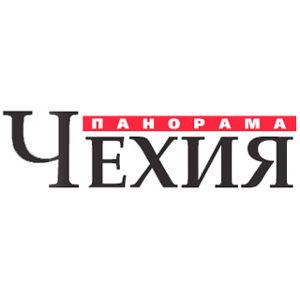 chekhiya-panorama