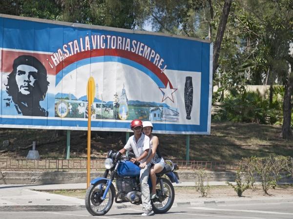 Революционный пример на Кубе