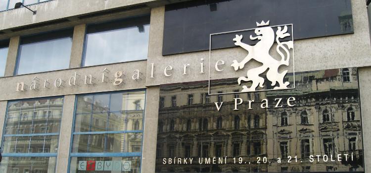 Здание Народной галереи в Праге