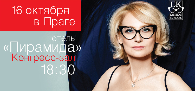 khromchenko-evelina-min
